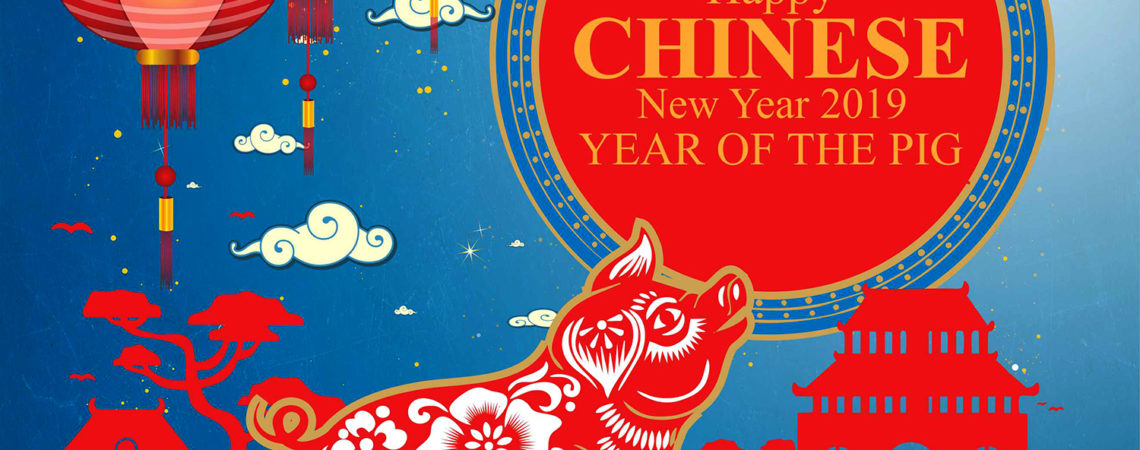 Happy Chinese New Year 2019