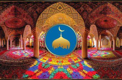 Selamat Hari Raya Idul Firtri 1440H/2019