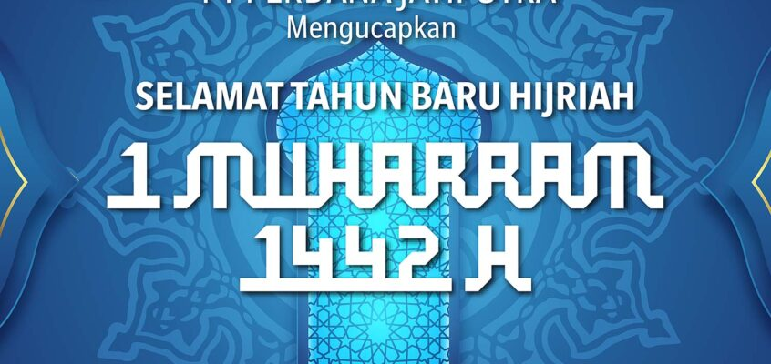 Islamic New Year 1442H